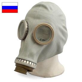 ロシア軍 ガスマスク ミリタリー USED品