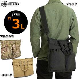 YMCLKYオリジナル GB-0404 ヘルメットバッグ BH071YN【TKA】