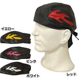sale 1点ならメール便可 AC7 レザーヘッドラップ ファッションアクセサリー フリーサイズ レッド ピンク ホワイト イエロー