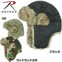 ロスコ・Rothco フライトキャップ 【9860 OD】【9870 ブラック】【9875 ウッドランドカモ】