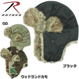 sale ロスコ・Rothco フライトキャップ 【9860 OD】【9870 ブラック】【9875 ウッドランドカモ】