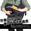 """""""EDC Commuter""""commuter"""""""" VERTX vertex #VTX5010 multi purpose shoulder bag Shoulder bag military bag sabage survival game"""
