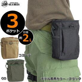 YMCLKYオリジナル B-20 マガジン ダンプ ツールポーチ BP099YN【TKA】
