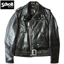 sale Schott #7416 613UHT ホースハイド ワンスター ライダースジャケット 【日本正規販売店】ショット
