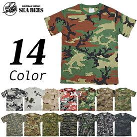 sale 1点ならメール便送料無料 YMCLKY #JT048YN 迷彩 カモフラージュ 半袖Tシャツ 丸首Tシャツ