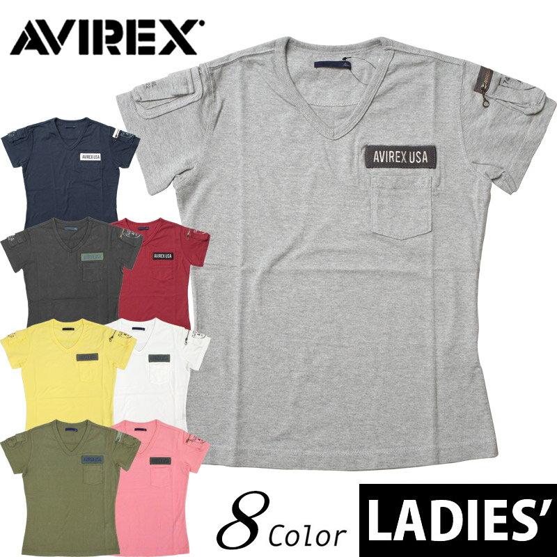 AVIREX レディース #6243150 VネックファティーグTシャツ【01ホワイト】【08ブラック】【11ライトグレー】【24ピンク】【34レッド】【62レモン】【75オリーブ】【日本正規販売店】 AVIREX/アビレックス/avirex/アヴィレックス