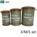 YMCLKYオリジナル スウェーデン軍式ドラム缶チェアー 3個セット【送料無料・沖縄・離島除く】