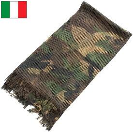 sale イタリア軍 メッシュ スカーフ デッドストック 【カモフラージュ】