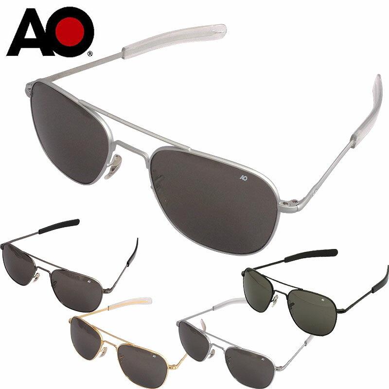 ノベルティープレゼント American Optical Eyewear Original Pilot シリーズ OP55.BA.TC 「ブラック」「シルバー」「ゴールド」「マットシルバー」 「送料無料・沖縄・離島除く」