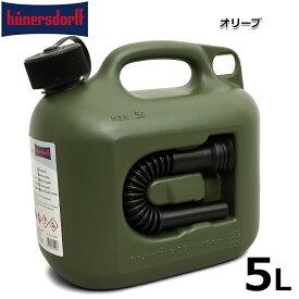 sale Hunersdorff ヒューナースドルフ PROFI キャニスター ポリタンク 5L オリーブ ウォータータンク 給油缶 灯油タンク