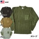 米軍タイプ コマンドセーター ポケット付き アクリル 新品 JW045YN