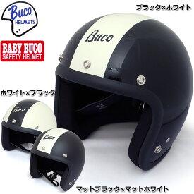 sale ノベルティープレゼント BUCO BABY BUCO レイト 60's スタイル センターストライプ モデル ジェットヘルメット 全3色 S/M-M/L