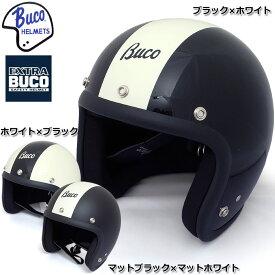sale ノベルティープレゼント BUCO EXTRA BUCO 70's スタイル センターストライプ モデル ジェットヘルメット 全3色 L-XL