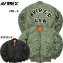 ノベルティープレゼント AVIREX アビレックス #6102171 MA-1 フライトジャケット『COMMERCIAL LOGO』メンズ ミリジャケ MA1 ブルゾン ミリタリー 中綿 防寒 アウター