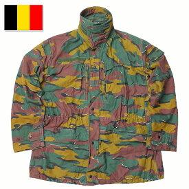 ベルギー軍 M-90 カモジャケット USED 迷彩