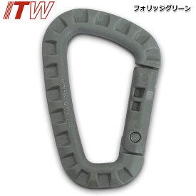 ITW NEXUS TACTICAL LINK 【ブラック】【フォリッジグリーン】【コヨーテ】