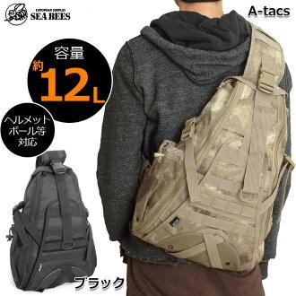B-135 one shoulder bag