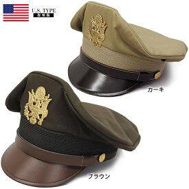 sale USタイプ オフィサーキャップ ミリタリー【ブラウン】【カーキ】