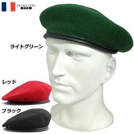 1点ならメール便可 YMCLKYオリジナル フランス軍タイプ ベレー帽 ミリタリー