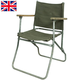 British army folding chair aluminum frame