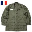 フランス軍 ミリタリー M-64ジャケット デッドストックメンズ 実物ミリタリー 軍物 軍モノ フレンチアーミー 戦闘服 …