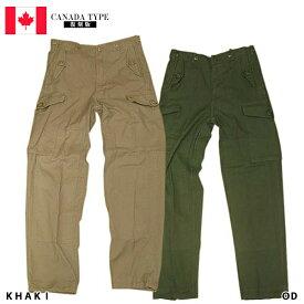 WEBプライスSALE カナダ軍タイプ ファティーグパンツ OLD WASH コンバットパンツ PP121YN【TKA】