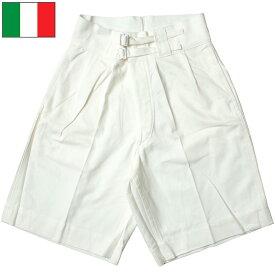 イタリア軍 グルカショーツ ホワイト デッドストック ショートパンツ ショーパン 短パン 白