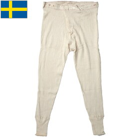 1点ならメール便可 スウェーデン軍 アンダーパンツ オフホワイト デッドストック PP006