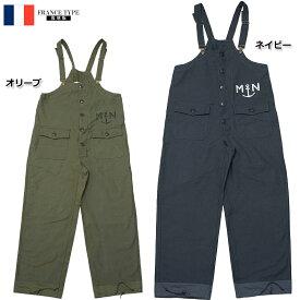 sale YMCLKYオリジナル フランス軍タイプ 海軍 NAVY デッキパンツ PP263YN メンズ オールインワン サロペット 作業着 仏軍 ミリタリー