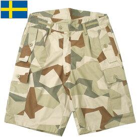 スウェーデン軍タイプ UF90 フィールド ショートパンツ デザートカモ 新品 PS127NN UF-90 M-90 カモフラージュ 砂漠 迷彩柄 ショーツ 短パン 半ズボン ハーフパンツ リップストップ 薄手 ライトウェイト Active Life Equipment ALE