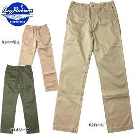 BUZZ RICKSON'S バズリクソンズ #BR40025A バズリクソンズ オリジナル チノパンツメンズ パンツ ズボン ミリタリー ボトムス