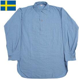sale スウェーデン軍 M-55 プルオーバーシャツ 【ブルー】 デッドストック