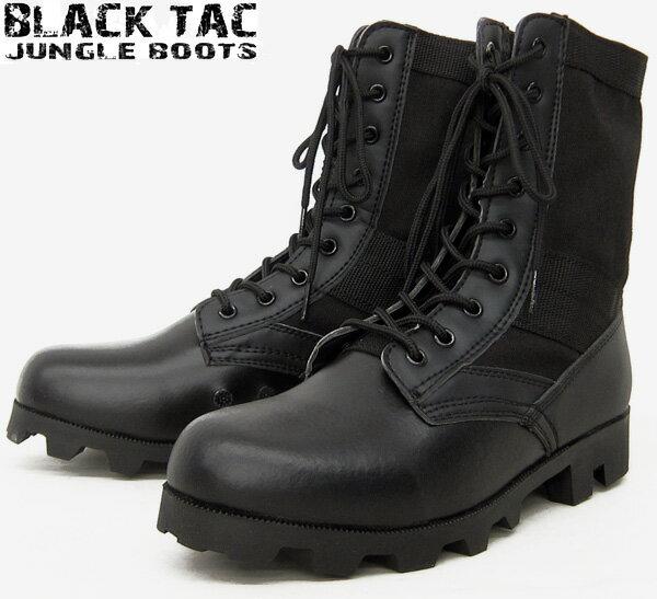 WEBプライス・米軍レプリカ BLACK TAC #99819 ジャングルブーツ ブラック色 国内基本送料無料(沖縄・離島は送料一部追加) 本格派「ミリタリー ブーツ」の決定版 【ミリタリー ワークブーツ】