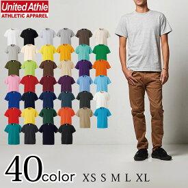 1点ならメール便可 UnitedAthle ユナイテッドアスレ #5001-01 5.6オンス ハイクオリティー Tシャツ 無地 メンズ 全40色 XS-XL 5.6oz. 男性 夏 秋 春