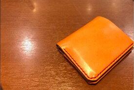本革 薄くて小さな財布 ちいさいふ