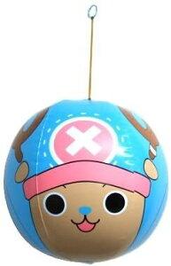 チョッパーボンボンボール 1個