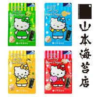 山本海苔店 Hello Kitty...