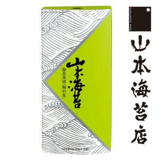 """山本海藻海藻茶店""""UME-不-Tomo""""盒裝"""