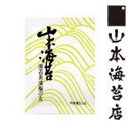 山本海苔店 海苔茶漬 梅の友 【老...