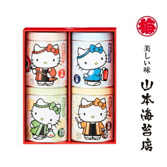Yamamoto-noriten X Hello Kitty laver ちっぷす four cans Father's Day midyear gift midyear gift