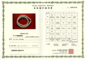 【真珠の本場伊勢志摩よりお届け】魅力的な上品グリーン♪8.0-8.5mmあこや本真珠花珠パールネックレス(真珠総合研究所鑑別書付)【137635】