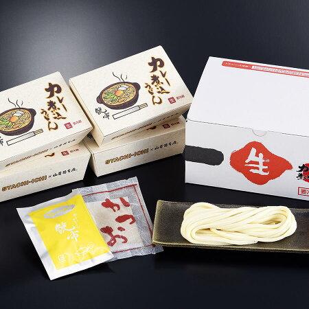 カレー煮込みうどん(生)フレッシュギフト【4食入り】(名古屋名物)