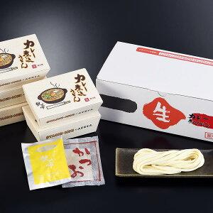 カレー煮込うどん(生)フレッシュギフト【5食入り】(名古屋名物)