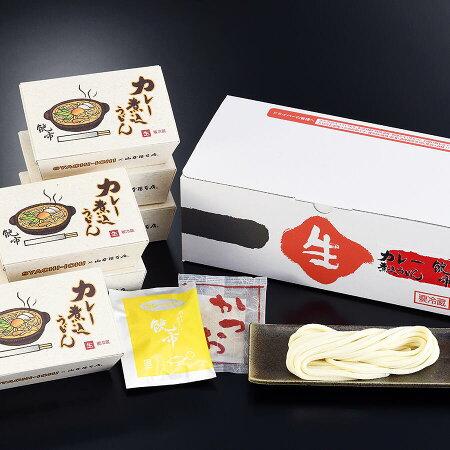 カレー煮込みうどん(生)フレッシュギフト【6食入り】(名古屋名物)
