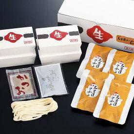 純系名古屋コーチン付 味噌煮込うどん(生)フレッシュギフト【4食セット】(名古屋名物)