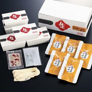 純系名古屋コーチン付 味噌煮込うどん(生)フレッシュギフト【5食セット】(名古屋名物)