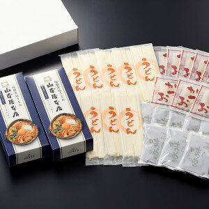 味噌煮込うどん(乾めん)ギフト【8食入り】(名古屋名物)