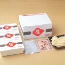味噌煮込うどん(生)フレッシュギフト【3食入り】(名古屋名物)