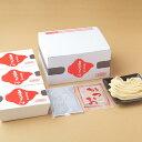 味噌煮込うどん(冷凍)ギフト【3食入り】(名古屋名物)