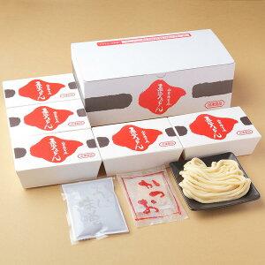 味噌煮込うどん(冷凍)ギフト【5食入り】(名古屋名物)